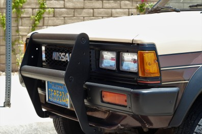 1984 Nissan 720 Single Cab (5)